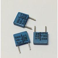 MKT 3300пкФ 100В 2,5%  (( цена за 15 штук 2 р )) Конденсатор плёночный