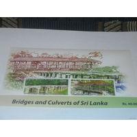 Марки Шри-Ланки No 13