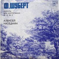 Ф. Шуберт, Алексей Наседкин, Сонаты Для Фортепиано 16, 5, LP 1977