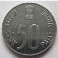 Индия 50 пайс 1990 Карта, сталь магнетик отметка монетного двора - Ноида