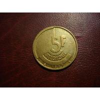5 франков 1987 года Бельгия