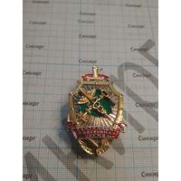 Знак Контрольно - ревизионная служба ГТК Республики Беларусь