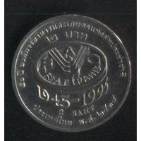Таиланд 2 бата 1995 г. Юбилейная (*). Сохран!!!