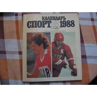 Спорт календарь 1988 год