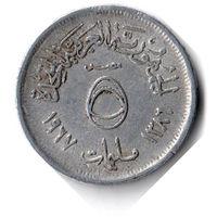 Египет. 5 миллим. 1967 г.