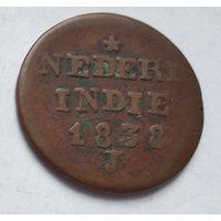 Голландская Ост-Индия 2 цента, 1838 3-4-25