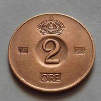 2 эре, Швеция 1954 г.