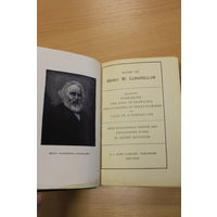 Henry Longfellow. Poems (нач. 20 ст)