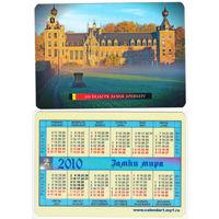 Календарь Замки мира 2010 Бельгия2