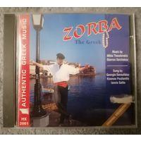 Zorba the Greek.  Authentic Greek Music,  LP