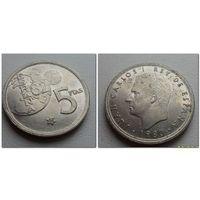 5 птас ФУТБОЛ Испания 1980 (82) г.в. KM# 817, 5 PESETAS, из коллекции