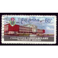 1 марка 1976 год Филиппины 1170
