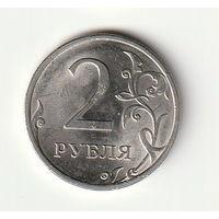 2 рубля 2009 г СП магнитная