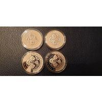 Лот из 4-х монет 1 рубль:Зверобой четырехкрылый, гроздовник простой, надбородник безлистный, лапчатка скальная