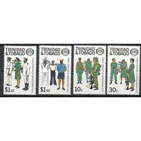 Форма военных Тринидад и Тобаго 1988 год серия из 4-х марок (M)