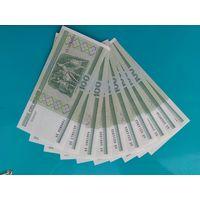 100 рублей 2000 года. Беларусь. Серия кА. UNC. 10 штук