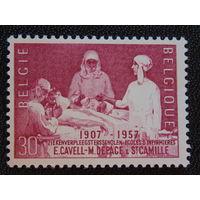 Бельгия 1957 г. Медицина.