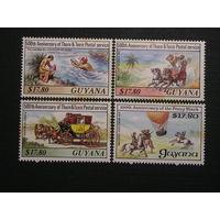 Гайана, История Почтовой службы  (3)