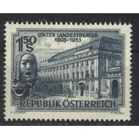 Австрия 1953 Mi# 988 (MNH**)