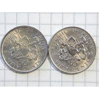 Кения 50 центов (список)