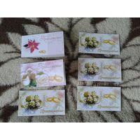 Приглашения и открытки-конверты на свадьбу
