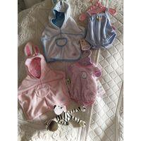 Набор одежды для кукол Беби Борн 43 см оригинальный(в комплекте 4 вида одежды одним лотом), Zapf Creation(Германия).   Цена за 4 единицы.+подарок