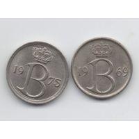 КОРОЛЕВСТВО БЕЛЬГИЯ  25 САНТИМОВ. ПОГОДОВКА. Цена за одну монету.