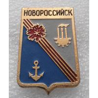 Значок. Герб города. Новороссийск #0554