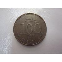 100 Ливров 1995 (Ливан)