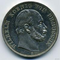 Пруссия. Победный Талер 1871 года.