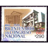 1 марка 2011 год Чили 200 лет национальному конгрессу