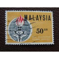 Малайзия медицина