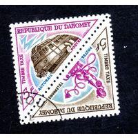 Дагомея.Mi:DY P41-42. Локомотив. Телефон.1967.