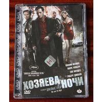 Хозяева ночи / We Own The Night DVD