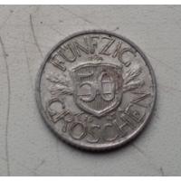 50 грошей 1947 г. Австрия