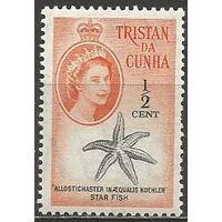 Тристан да Кунья. Королева Елизавета. Морская звезда. 1960г. Mi#28.