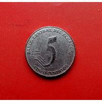 99-21 Эквадор, 5 сентаво 2000 г.
