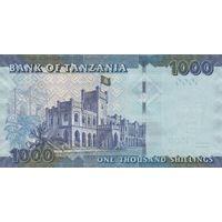 Танзания 1000 шиллингов 2010 (UNC)