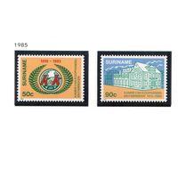 Суринам-1985,(Мих.1130-1131) **  , 20% каталога,