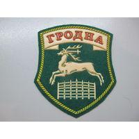 Шеврон пограничный отряд Гродно Беларусь