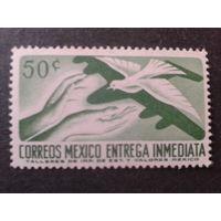 Мексика 1962 голубь мира, специальная доставка Mi-5,0 евро