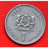 35-15 Марокко, 1 дирхам 1987 г.