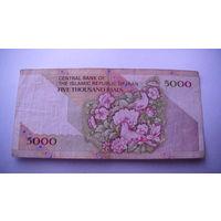 ИРАН 5000 РИАЛ (другой вид). 2  распродажа