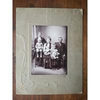 Фото семейное большого размера на картоне, г. Москва, фотограф Копытов
