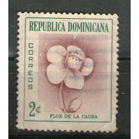 Доминиканская респ. Гашеная. Лот-1