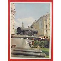 Московский Кремль. Царь-пушка. Чистая. 1957 года.