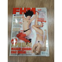 FHM январь 2007