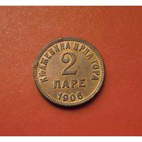 СНИЖЕНИЕ ЦЕНЫ!!! Черногория 2 пара 1906, нечастая монета, состояние