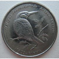 Кабо-Верде 10 эскудо 1994 г. Буроголовая альциона
