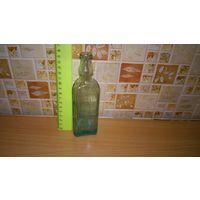 Бутылочка 3-х гранная, для уксуса. СССР 50-60 годы